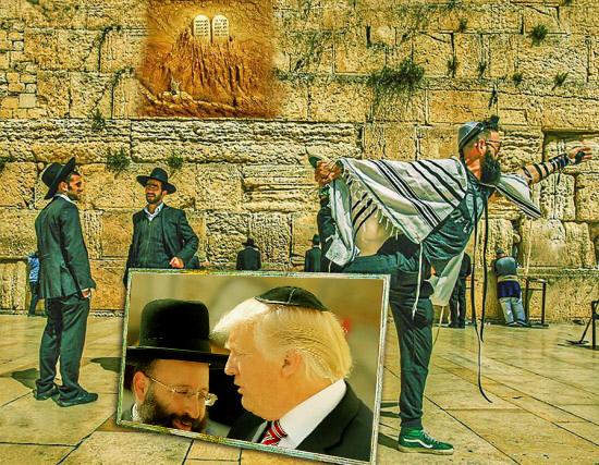 TRUMP JERUSALEN
